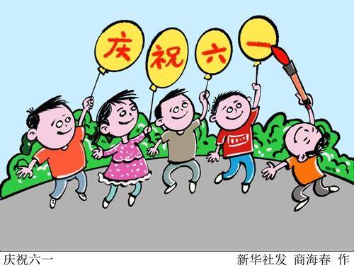 新华社评论员:愿祖国的花朵健康成长魅生涅盘卷