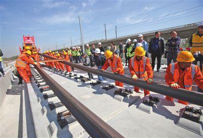 9月底前京雄城际铁路北京段将投入使用 全程仅需20分钟
