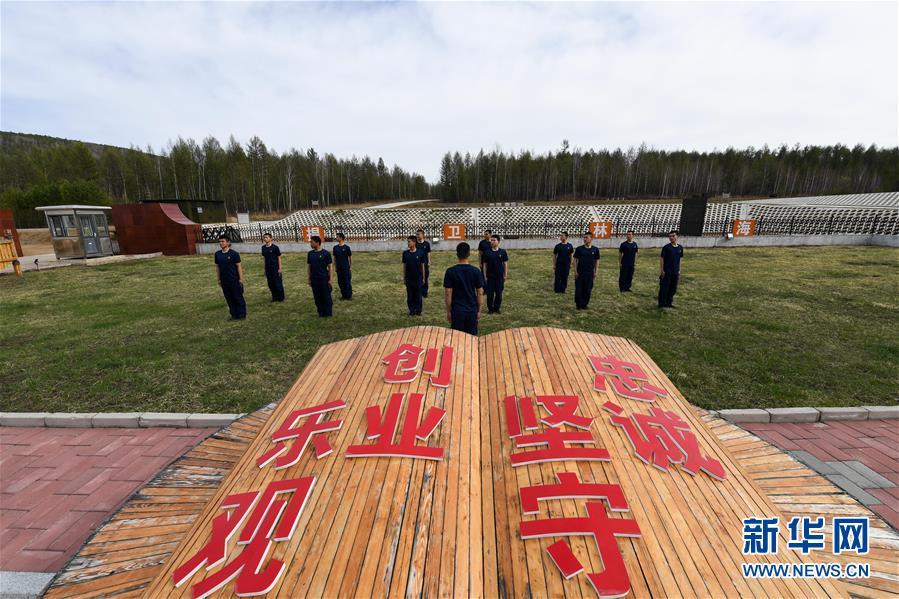 (壮丽70年·奋斗新时代·图文互动)(4)林海孤岛唱响冰与火之歌——记内蒙古森林消防总队大兴安岭支队奇乾中队