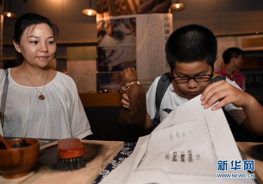 """(文化)(3)2019年""""文化和自然遗产日""""非遗主会场活动在广州举行"""
