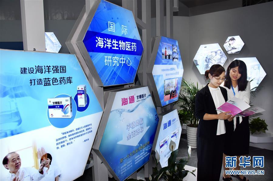(經濟)(4)博鰲亞洲論壇全球健康博覽會在青島開幕