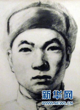 (為了民族復興·英雄烈士譜·圖文互動)劉維漢:英雄無畏流血犧牲