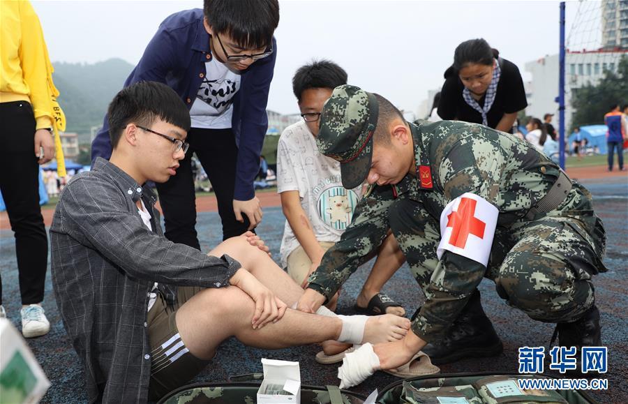 (长宁地震)(1)抢险救援有序进行