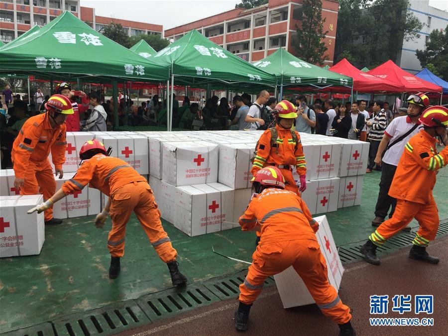 (长宁地震)(2)抢险救援有序进行