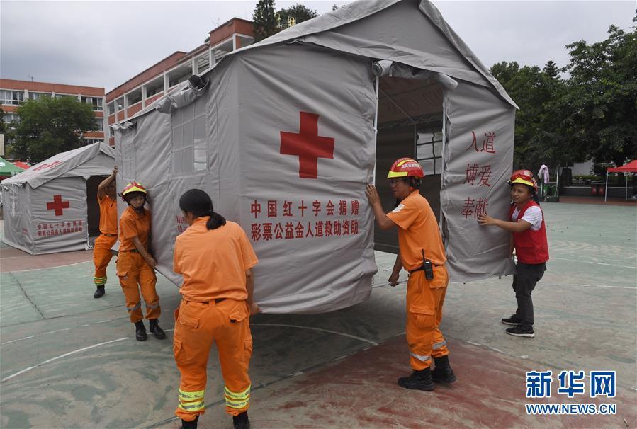 (长宁地震)(1)震中双河镇救灾工作有序进行