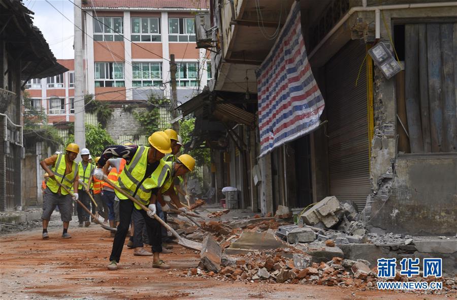 (长宁地震)(2)震中双河镇救灾工作有序进行