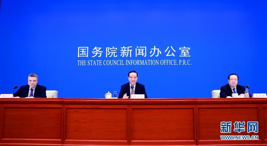 (社会)国新办举行长江经济带建设与湖北高质量发展发布会