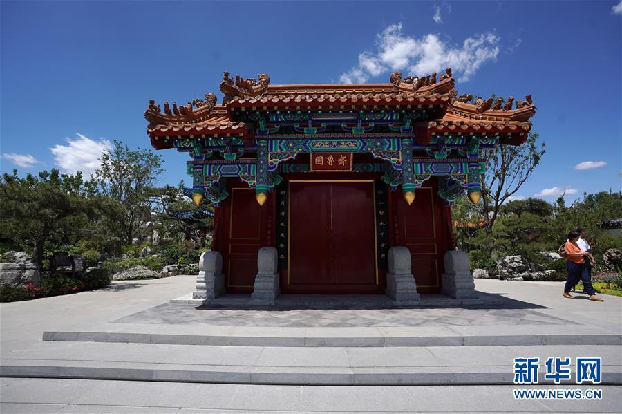 (北京世園會)(1)生態中國·海岱齊魯鐘神秀