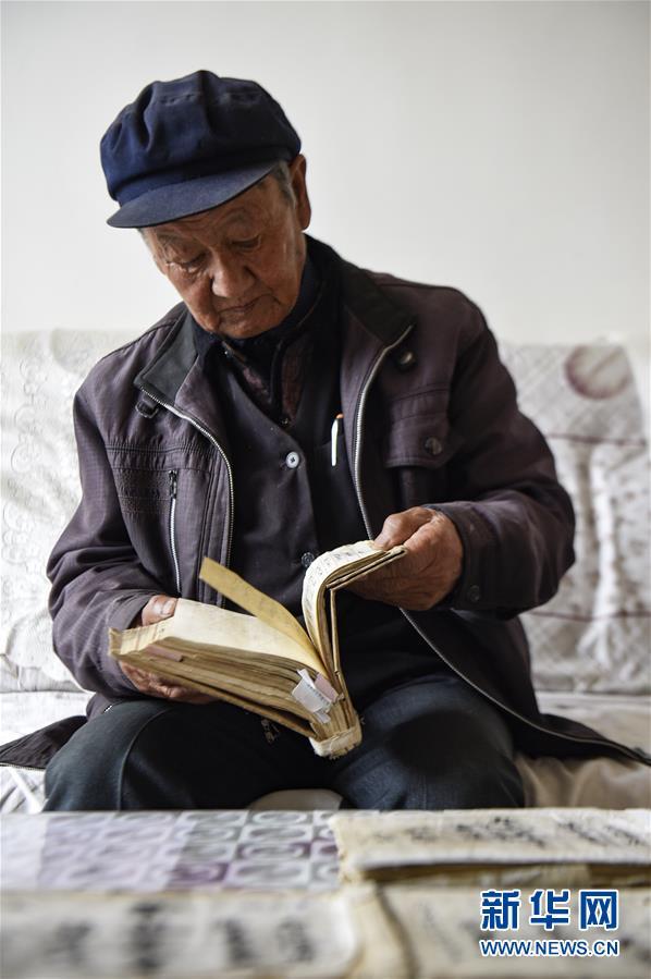 (新华全媒头条·壮丽70年·奋斗新时代·图文互动)(1)中国减贫的西海固报告