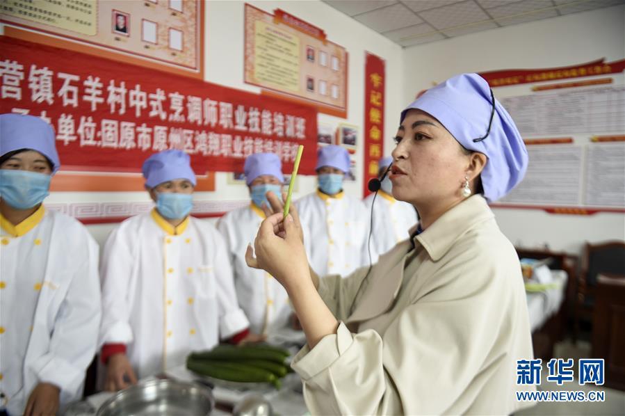 (新华全媒头条·壮丽70年·奋斗新时代·图文互动)(4)中国减贫的西海固报告