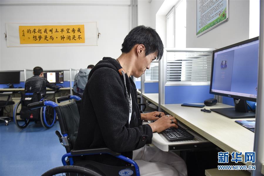 (新华全媒头条·壮丽70年·奋斗新时代·图文互动)(11)中国减贫的西海固报告