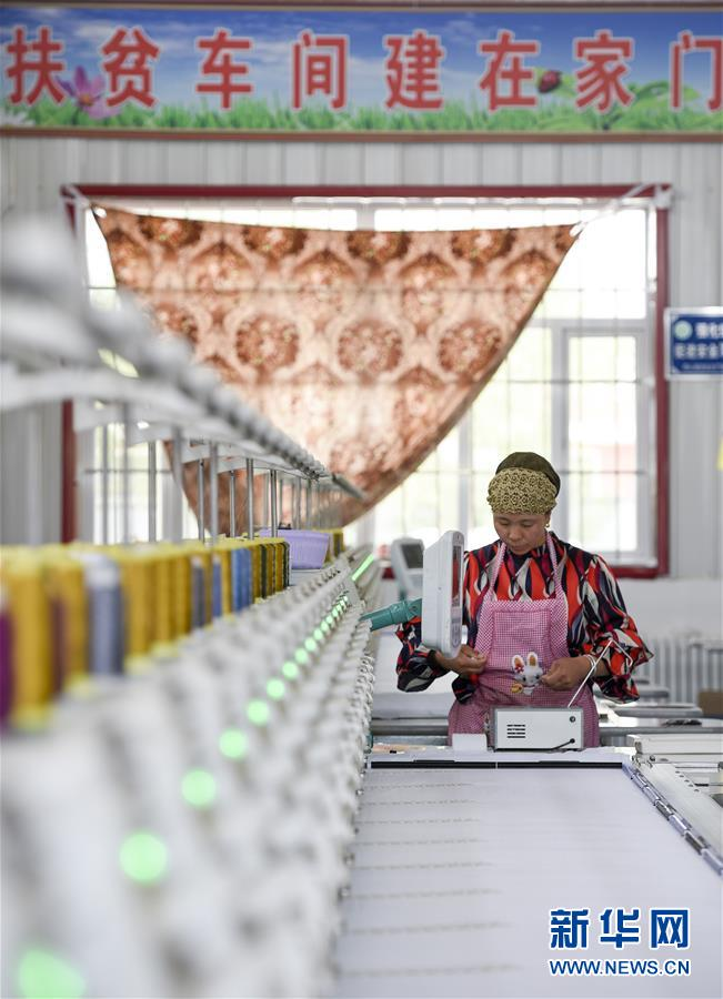 (新华全媒头条·壮丽70年·奋斗新时代·图文互动)(13)中国减贫的西海固报告