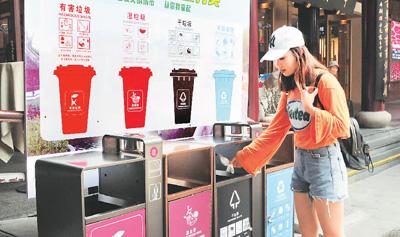 """北上廣深相繼立法 中國進入垃圾分類""""強"""