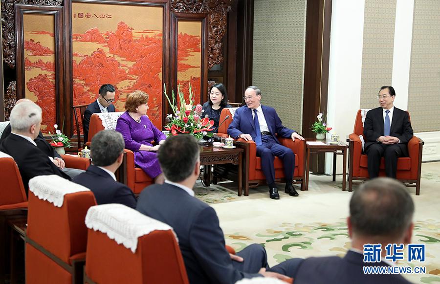 王岐山会见出席巴库国际论坛北京高级别会议的外方代表