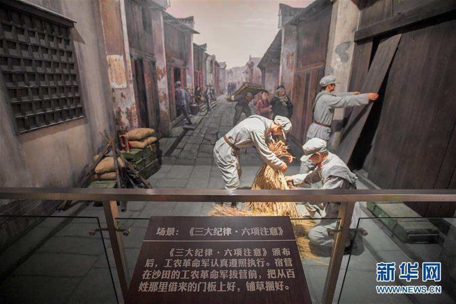 (壯麗70年·奮斗新時代——記者再走長征路·圖文互動)(2)記住我們從哪里來——重返紅軍長征先遣隊誓師地