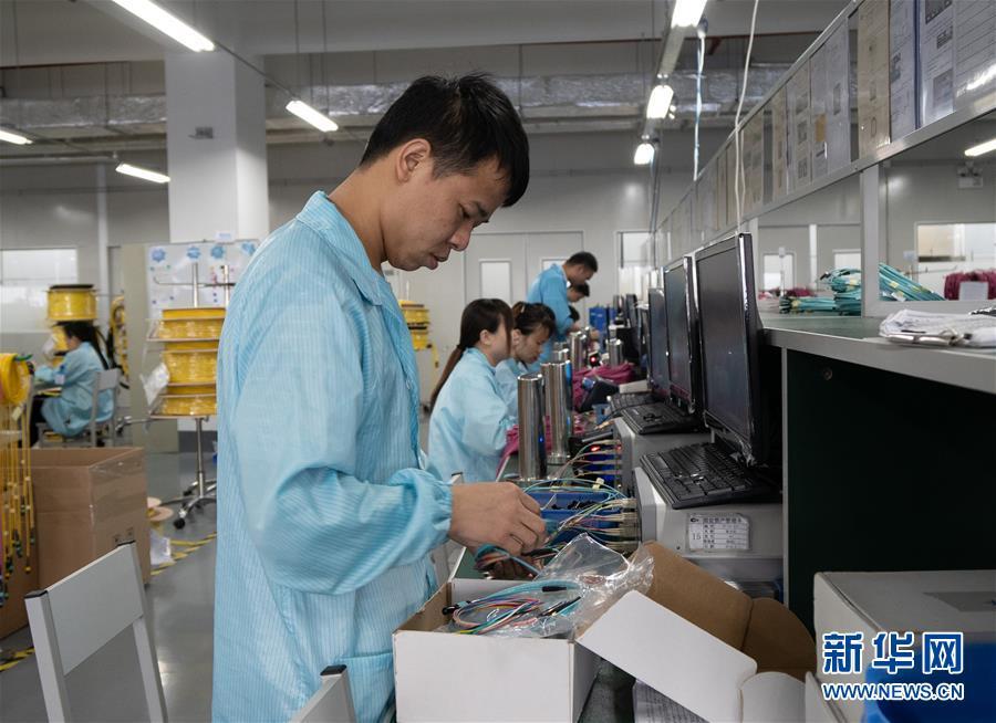 (新华全媒头条·中国经济基层行·图文互动)(2)看!这就是中国经济的底气——当前中国经济观察之三