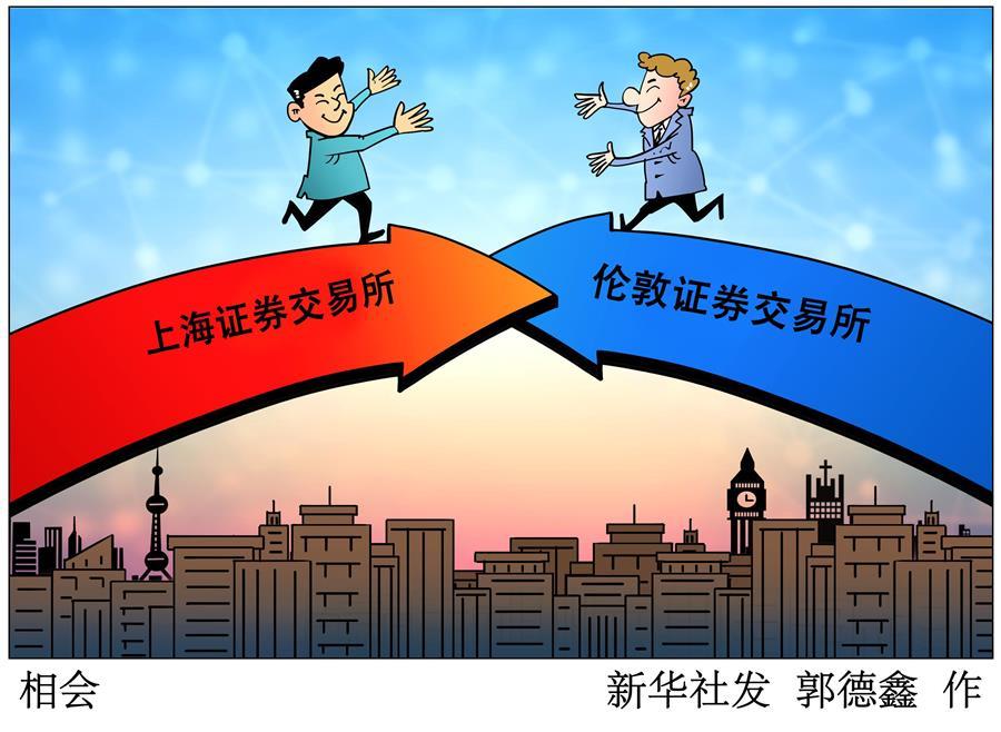 (新华全媒头条·中国经济基层行·图文互动)(5)看!这就是中国经济的底气——当前中国经济观察之三
