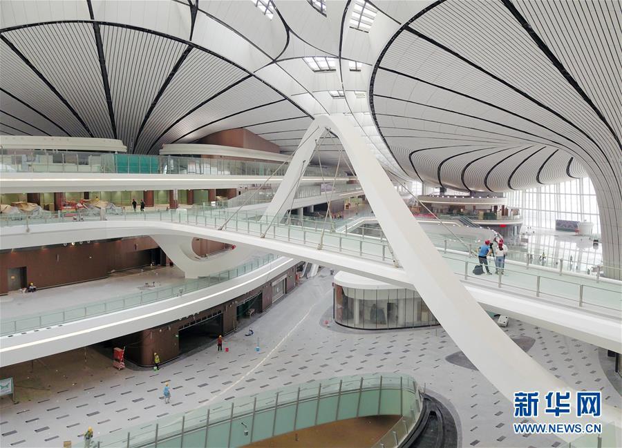(新華全媒頭條·圖文互動)(4)京津冀飛向未來的新起點——寫在北京大興國際機場竣工驗收之際