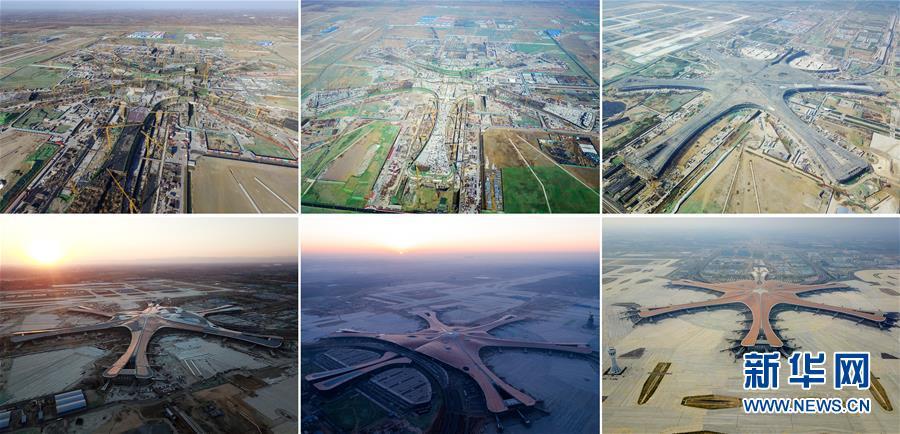 (新華全媒頭條·圖文互動)(5)京津冀飛向未來的新起點——寫在北京大興國際機場竣工驗收之際