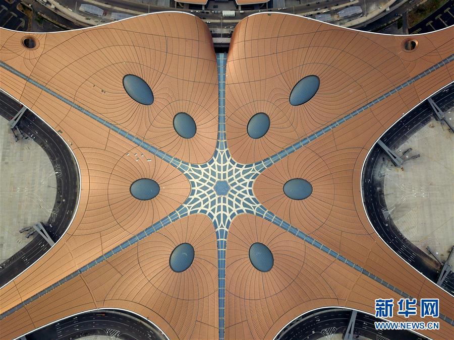 (新華全媒頭條·圖文互動)(6)京津冀飛向未來的新起點——寫在北京大興國際機場竣工驗收之際