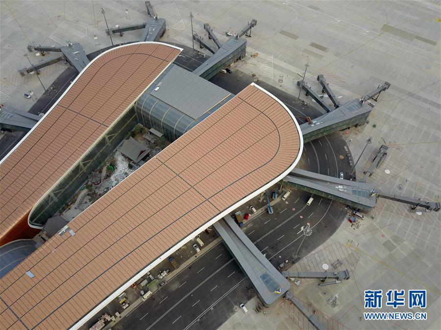 (新华全媒头条·图文互动)(7)京津冀飞向未来的新起点——写在北京大兴国际机场竣工验收之际