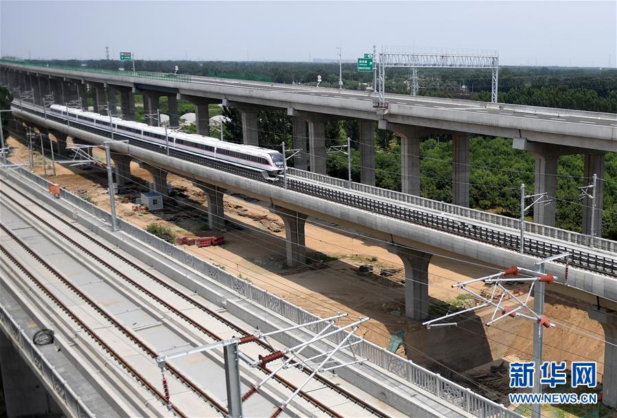 (新華全媒頭條·圖文互動)(9)京津冀飛向未來的新起點——寫在北京大興國際機場竣工驗收之際