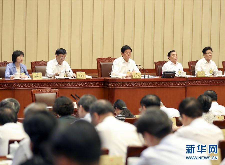 (时政)十三届全国人大常委会第十一次会议在京闭幕
