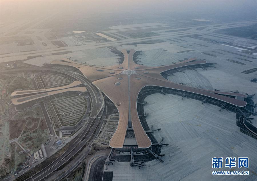 (图文互动)(1)凤凰展翅 北京新机场如期竣工