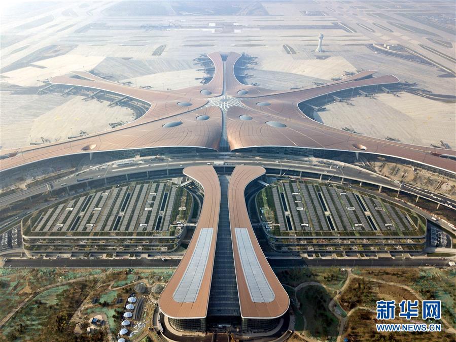 (图文互动)(2)凤凰展翅 北京新机场如期竣工