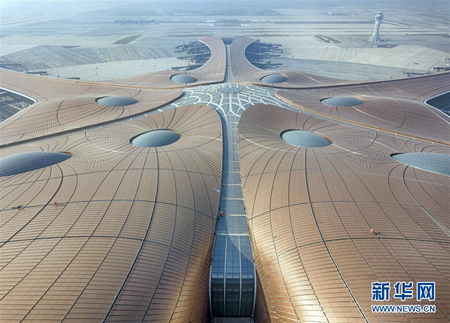 (图文互动)(3)凤凰展翅 北京新机场如期竣工