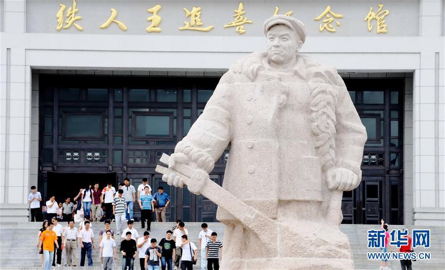 (新华全媒头条·图文互动)(7)不忘初心使命 永立时代潮头——写在中国共产党成立98周年之际