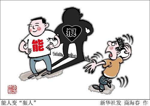 """谨防""""能人""""成村霸快乐的大脚1英文版"""