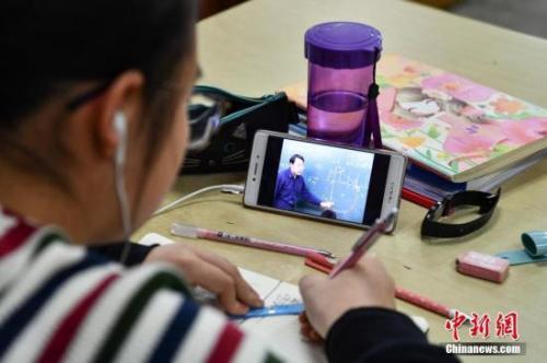 教育部:嚴禁布置要求家長完成或需要家長代勞的作業