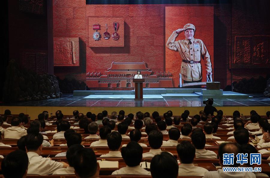 (圖文互動)(1)張富清同志先進事跡報告會在武漢舉行