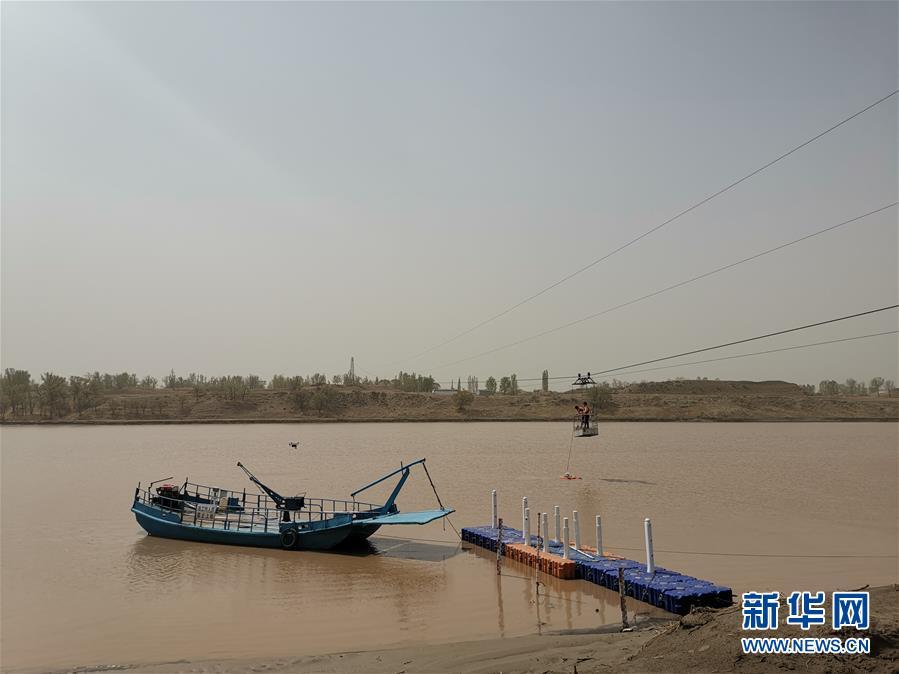 (新华全媒头条·图文互动)(2)大河之变——聚焦黄河治理三大新变化
