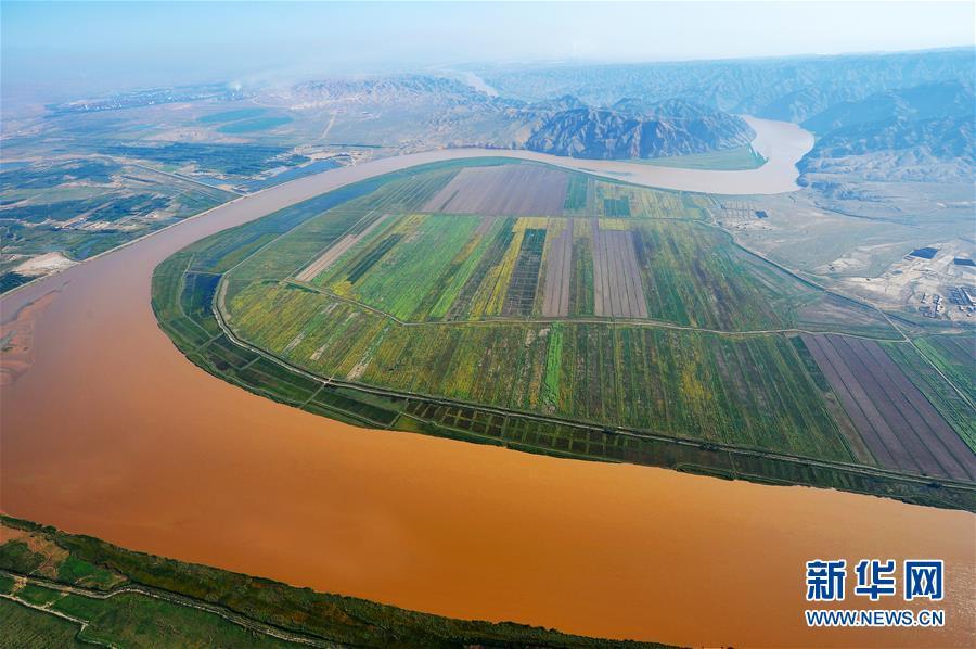 (新华全媒头条·图文互动)(8)大河之变——聚焦黄河治理三大新变化