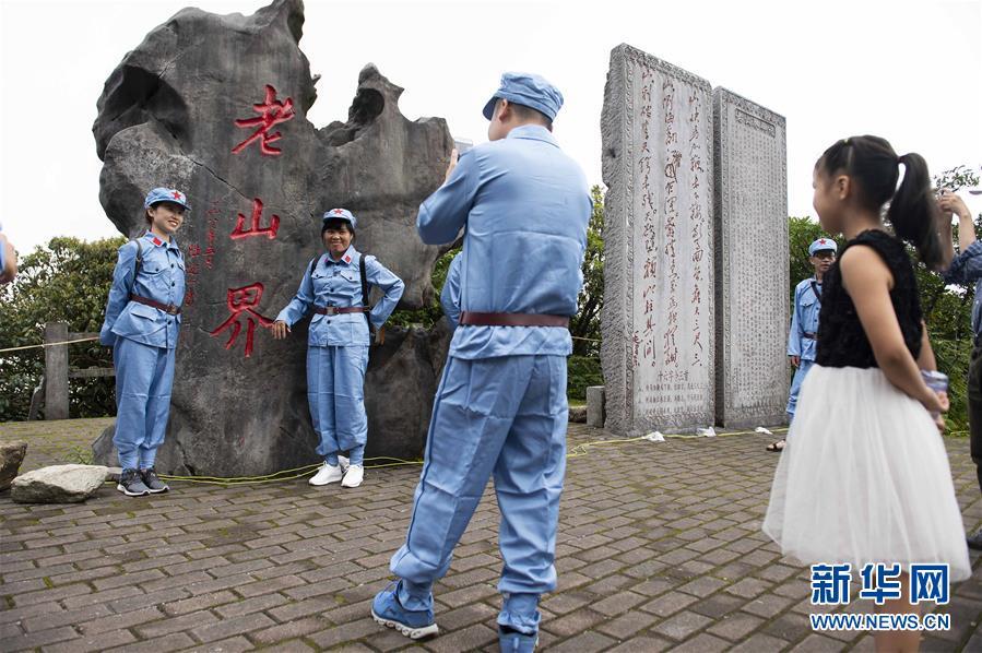 (壮丽70年·奋斗新时代——记者再走长征路·图文互动)(4)没有红军逾越不了的山河