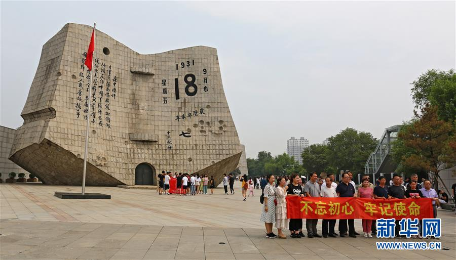 (图文互动)(1)奋斗者的告慰 后继者的拼搏――来自抗战纪念地的致敬