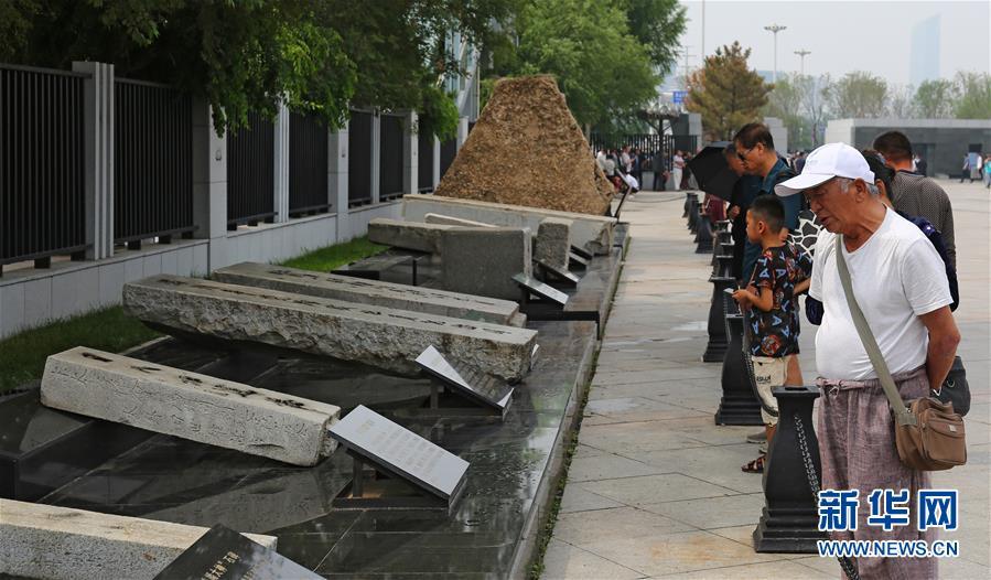 (图文互动)(2)奋斗者的告慰 后继者的拼搏――来自抗战纪念地的致敬