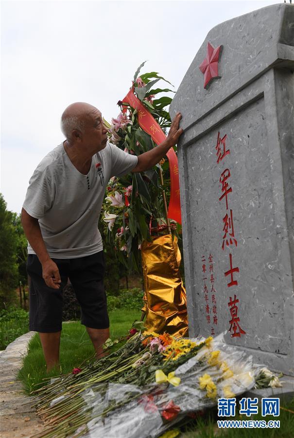 (壯麗70年·奮鬥新時代——記者再走長徵路·圖文互動)(2)歷盡苦難而淬火成鋼——紅軍為什麼能衝出絕境?