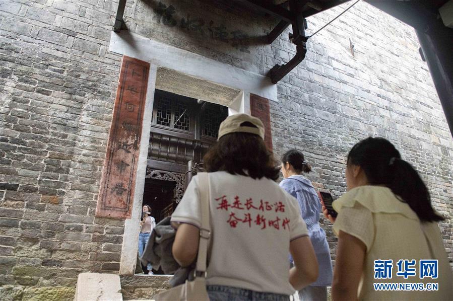 (壮丽70年·奋斗新时代——记者再走长征路·图文互动)(4)黎平,红军在这里改变战略方针