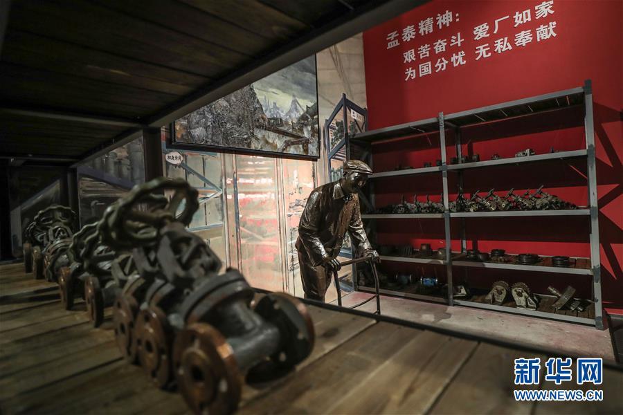 (新华全媒头条・图文互动)(2)一曲壮丽的钢铁史诗――鞍钢与共和国风雨同行70载实录