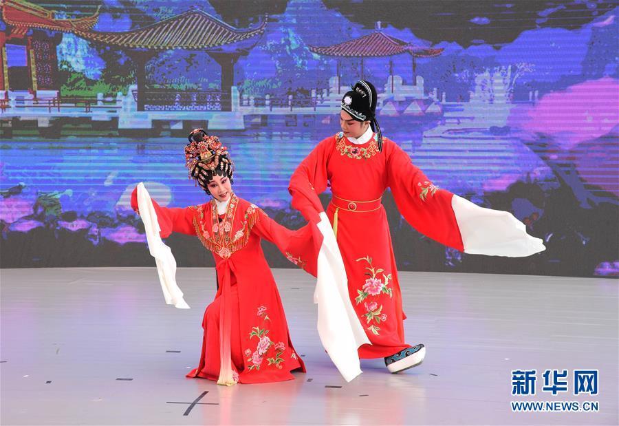 """(北京世園會)(5)北京世園會迎來""""廣東日"""""""