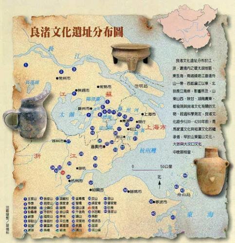 良渚文化遗址分布图。 杭州良渚遗址管理区管委会供图