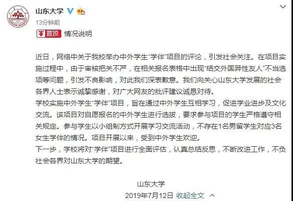 讓留學生成為中國大學校園中的普通一員,是時候了!
