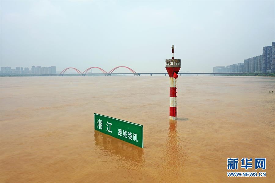长江委:流域仍有持续降雨 做好长江1号洪水防御工作