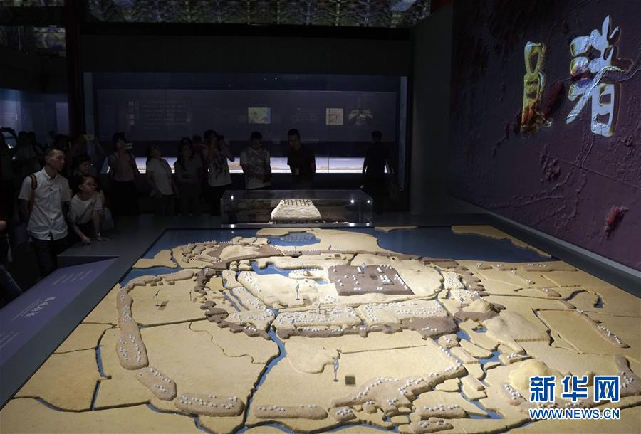 """(文化)(1)""""良渚与古代中国——玉器显示的五千年文明""""展亮相故宫"""