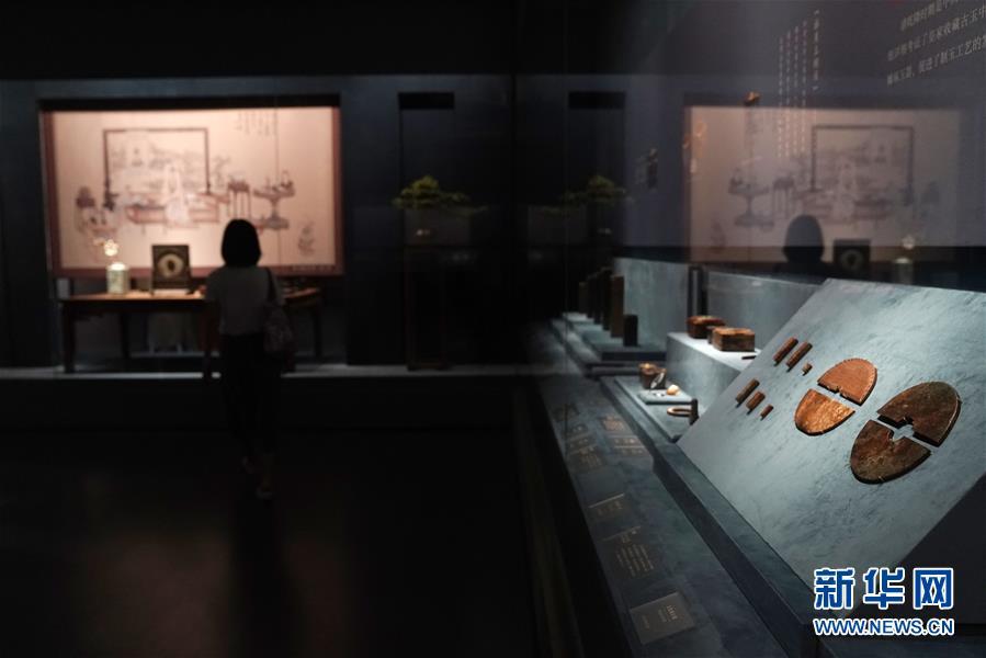 """(文化)(5)""""良渚与古代中国——玉器显示的五千年文明""""展亮相故宫"""
