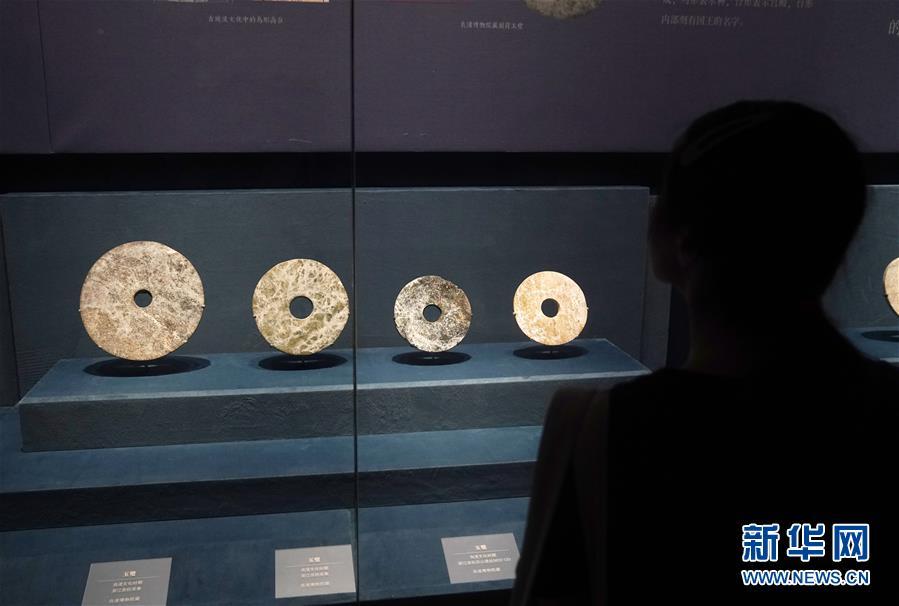 """(文化)(6)""""良渚与古代中国——玉器显示的五千年文明""""展亮相故宫"""