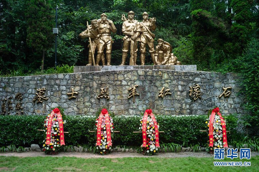 (壯麗70年·奮鬥新時代——記者再走長徵路·圖文互動)(2)無名的犧牲——記在重慶石壕的那場生死離別